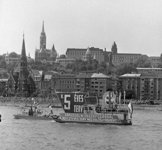 Five Year Plan Communist Ship on Budapest River Danube August 20 Parade